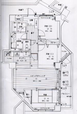 ガーデンハイツ松本 403号室(ペット相談)
