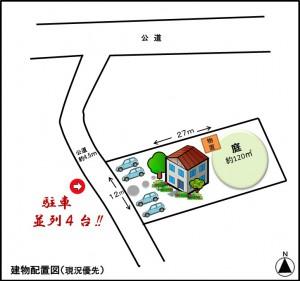 【表面利回り8%】梓川戸建住宅