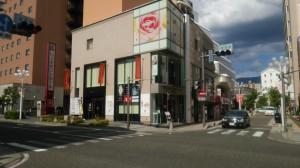中央1丁目 貸店舗・事務所